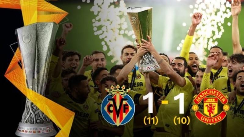 Villarreal vs Manchester United | Final de la Europa ...